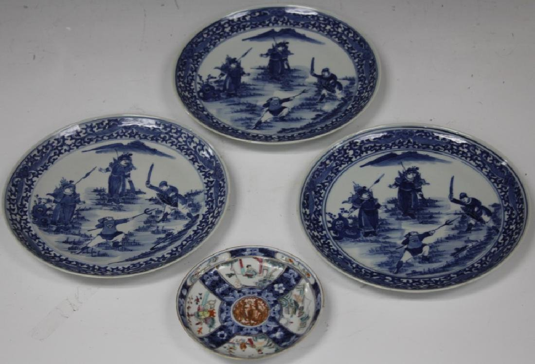 LOT OF (4) VINTAGE CHINESE PORCELAIN PLATES