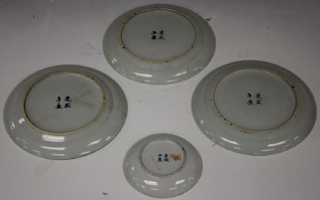 LOT OF (4) VINTAGE CHINESE PORCELAIN PLATES - 2