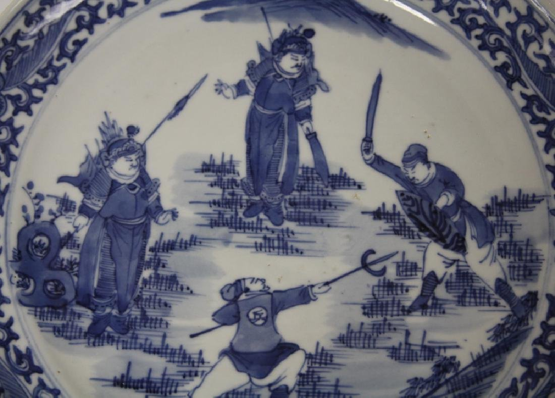 LOT OF (4) VINTAGE CHINESE PORCELAIN PLATES - 4