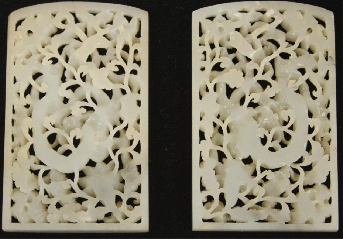 PAIR OF CHINESE JADE CARVINGS, 19TH C. - 7