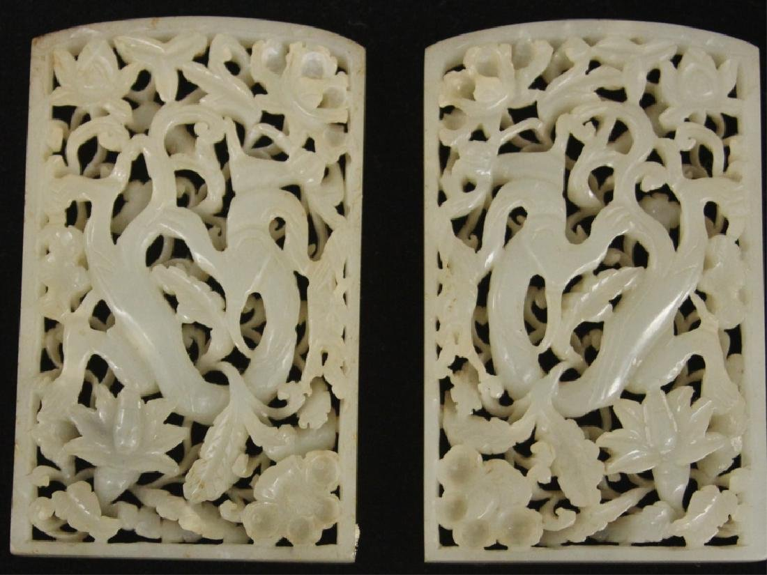 PAIR OF CHINESE JADE CARVINGS, 19TH C. - 8