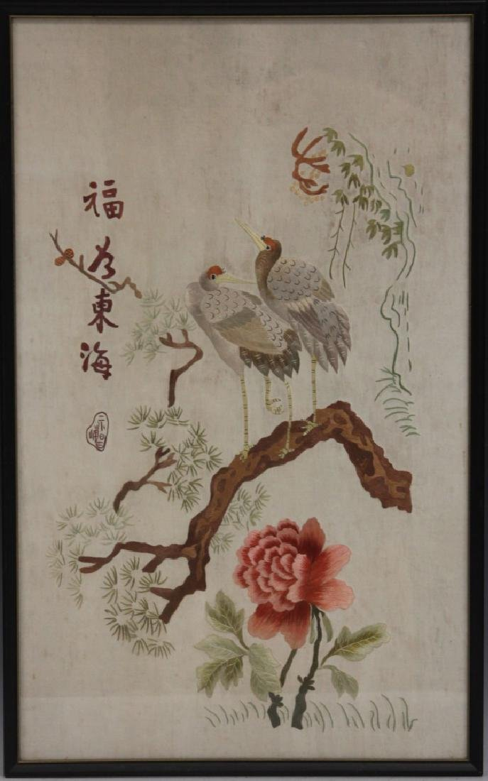 VINTAGE JAPANESE SILK EMBROIDERED TAPESTRY