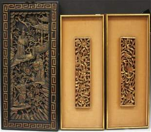 LOT OF (3) CHINESE CARVED WOOD PANELS
