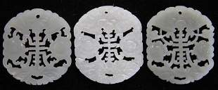 LOT OF 3 CHINESE PIERCED CARVED JADE