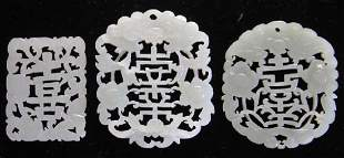 LOT OF 3 CHINESE PIERCED CARVED JADE 19TH C
