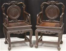 PAIR OF VINTAGE CHINESE CARVED ARM CHAIRS