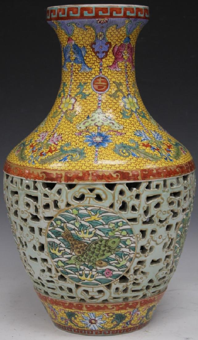 "CHINESE RETICULATED PORCELAIN VASE, 16"" H"