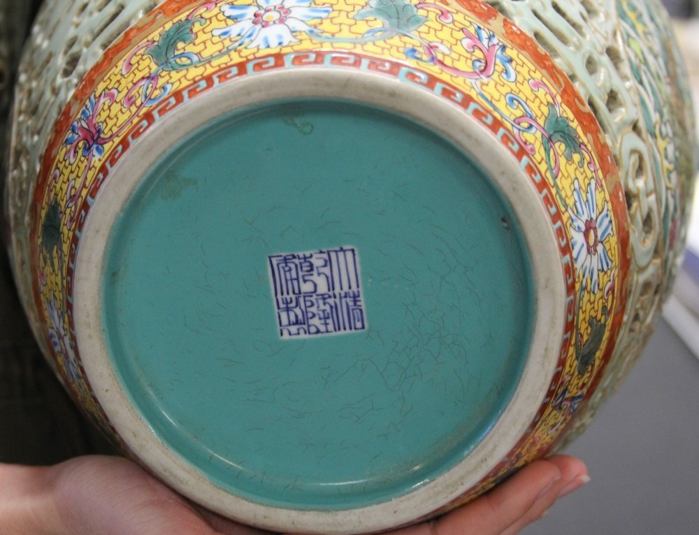 "CHINESE RETICULATED PORCELAIN VASE, 16"" H - 3"