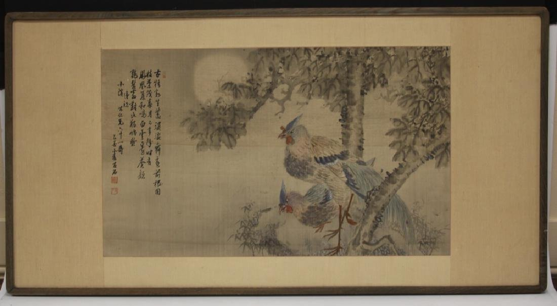 CHINESE WATERCOLOR WITH CALLIGRAPHY