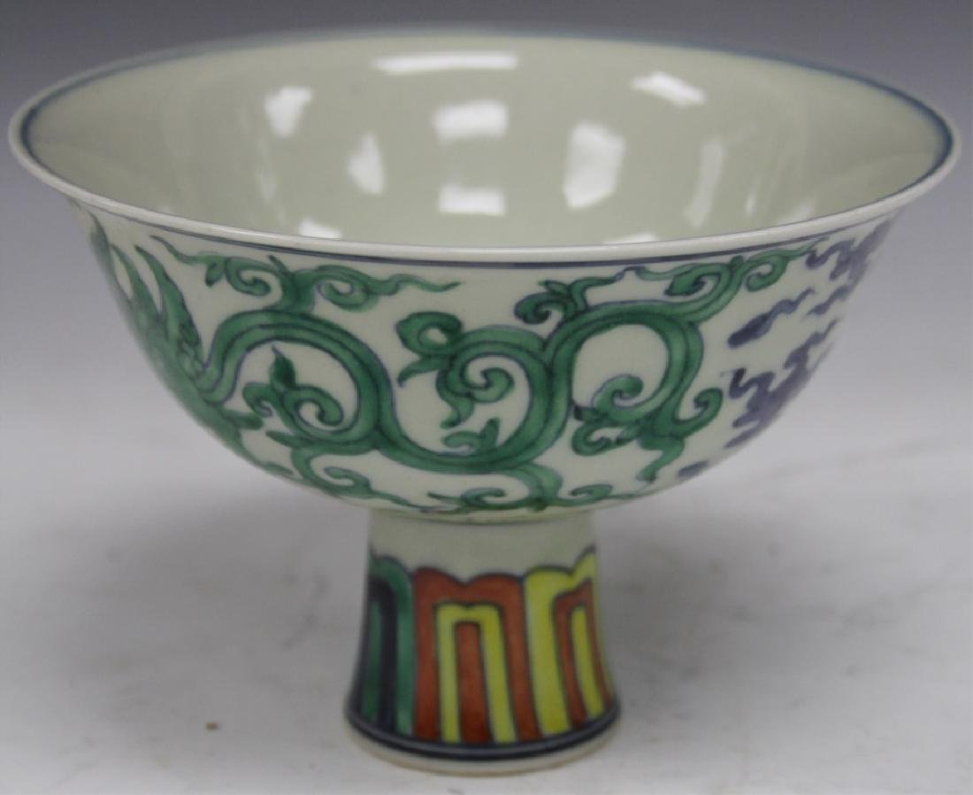 CHINESE PAINTED STEM CUP BOWL