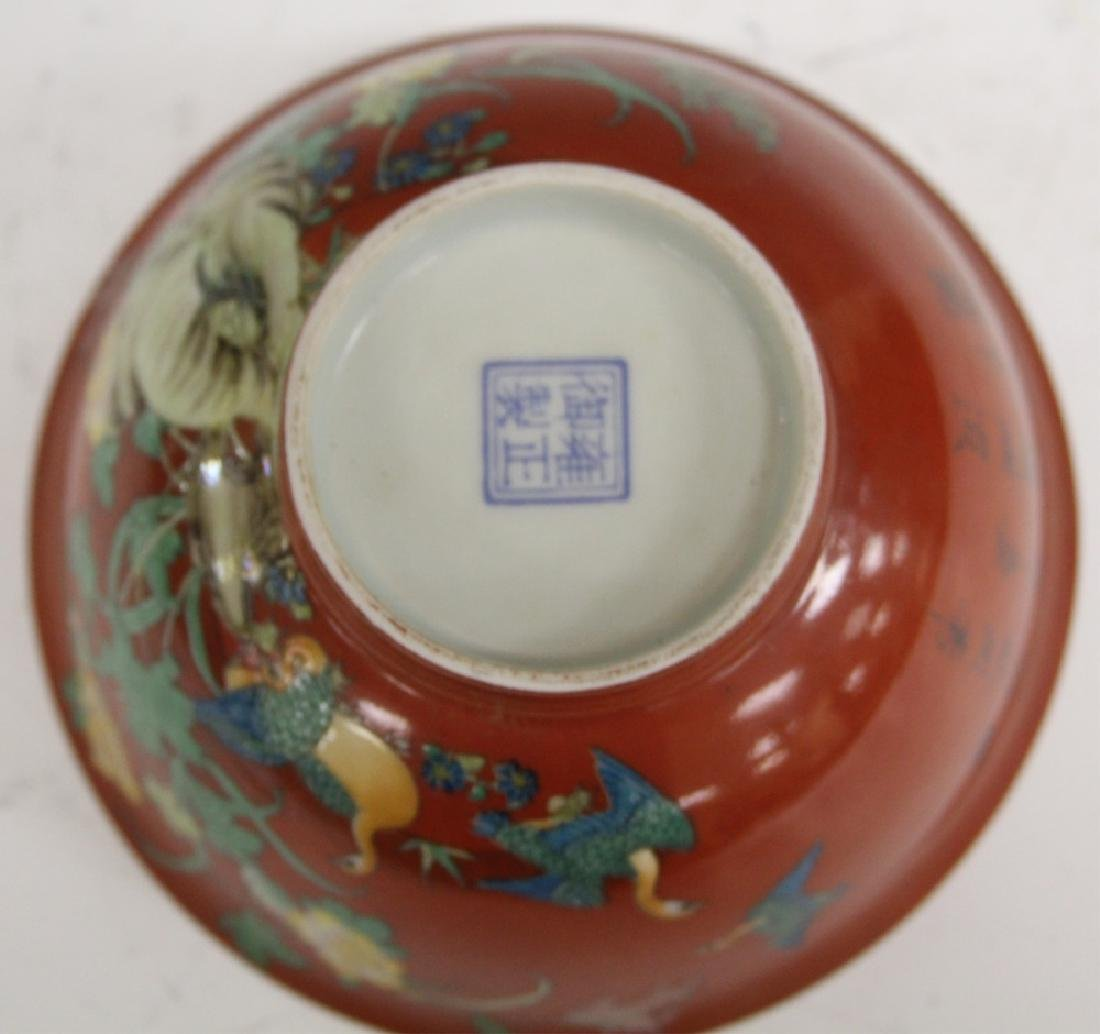 """CHINESE PORCELAIN PAINTED BOWL, 6"""" D - 2"""