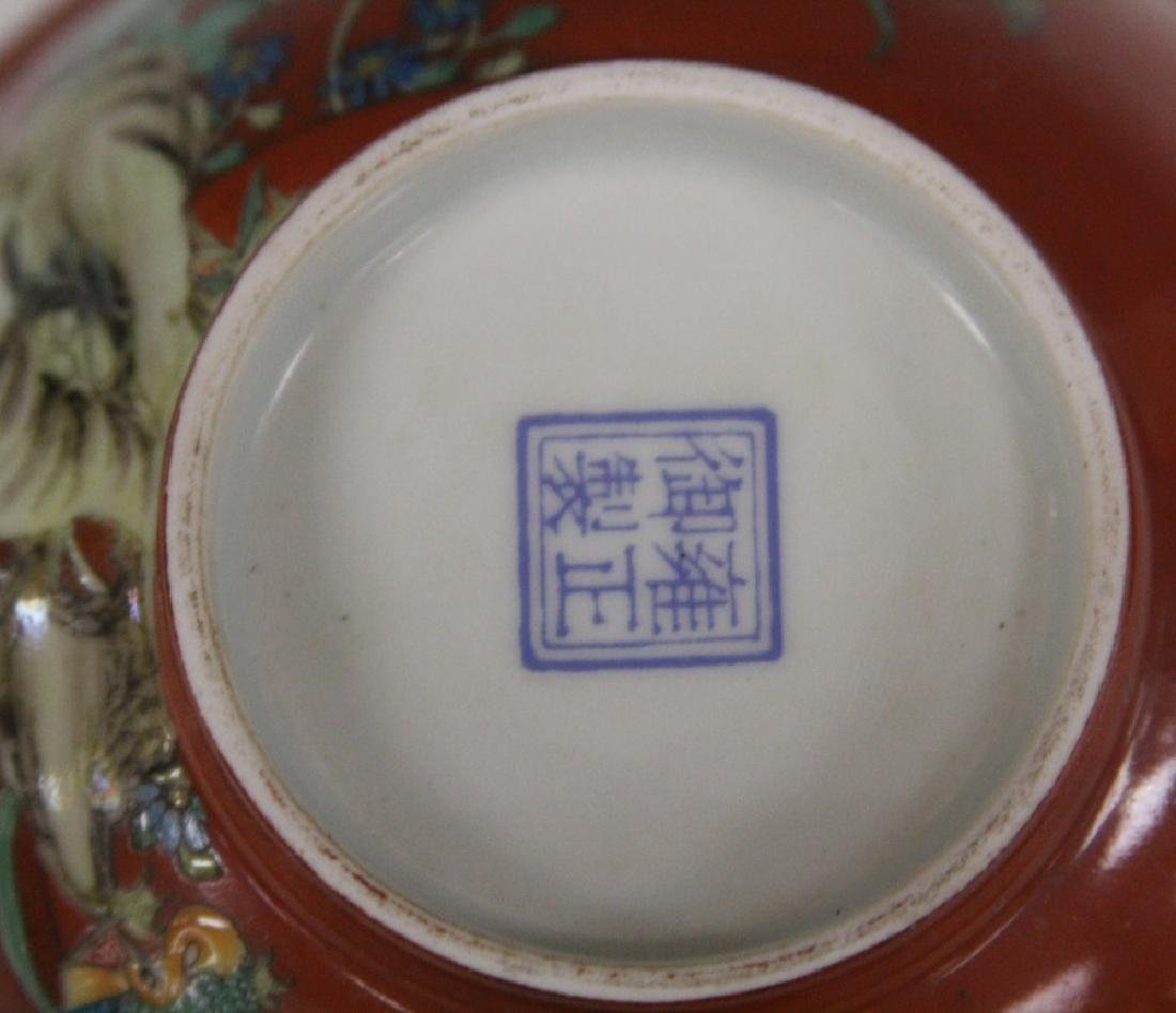 """CHINESE PORCELAIN PAINTED BOWL, 6"""" D - 3"""