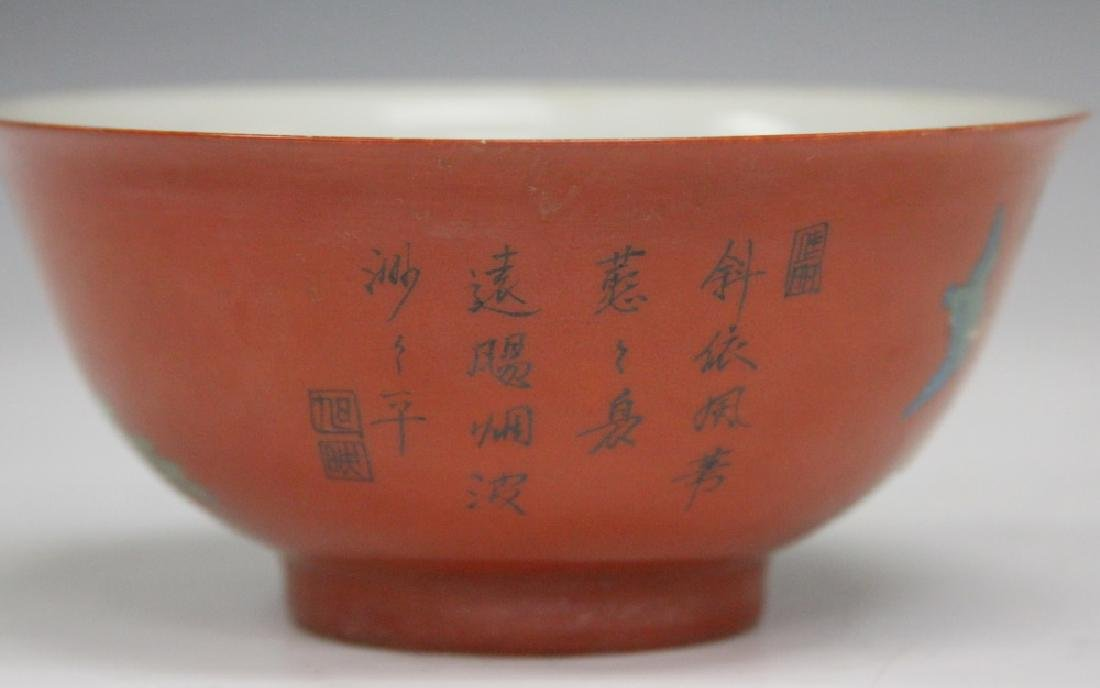 """CHINESE PORCELAIN PAINTED BOWL, 6"""" D - 4"""