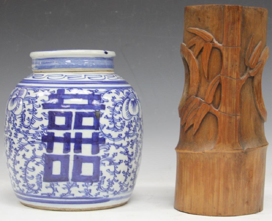 LOT (2) CHINESE PORCELAIN JAR & BAMBOO BRUSH POT