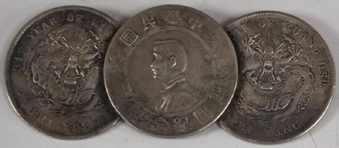"""CHINESE SILVER COIN PIN, 3 3/4"""" L"""