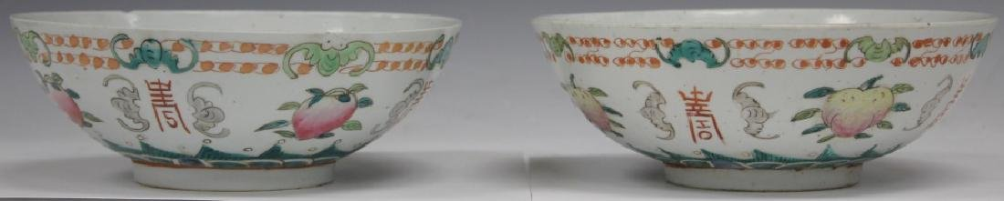 PAIR OF QING DYNASTY PORCELAIN BOWLS