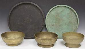 LOT OF (5) ASIAN METAL CHARGERS & BOWLS