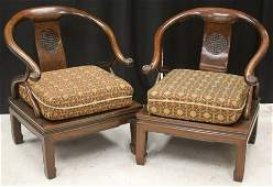 PAIR OF VINTAGE CHINESE CARVED WOOD CHAIRS