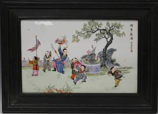 CHINESE REPUBLIC PERIOD PAINTED PLAQUE