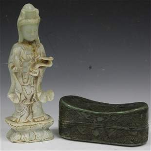 LOT OF 2 CHINESE HARDSTONE CARVINGS