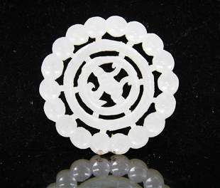 EARLY CHINESE CARVED WHITE JADE BI