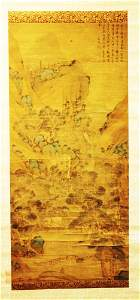 IN THE MANNER OF WEN ZHENGMING, PAINTING LANDSCAPE