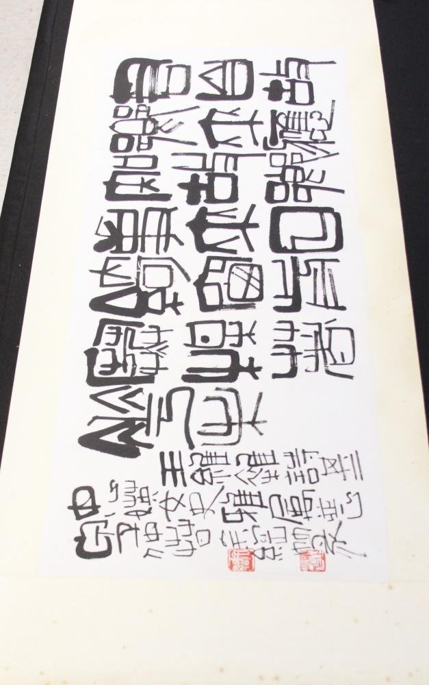 CHINESE CALLIGRAPHY W/ TWO STAMP MARK