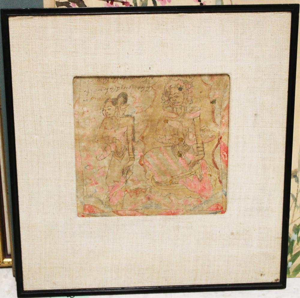 LOT OF (6) ASIAN WORKS OF ART