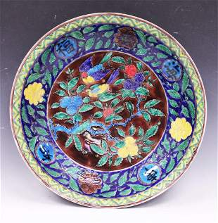 CHINESE FLAMBE PAINTED LARGE BOWL