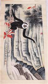 CHINESE PAINTING OF MONKEY W/INSCRIPTION