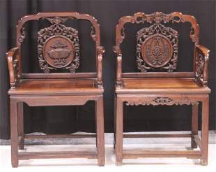 CHINESE ROSEWOOD QING DYNASTY CARVED ARM CHAIRS