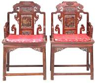 PAIR OF CHINESE VINTAGE CARVED CHAIRS