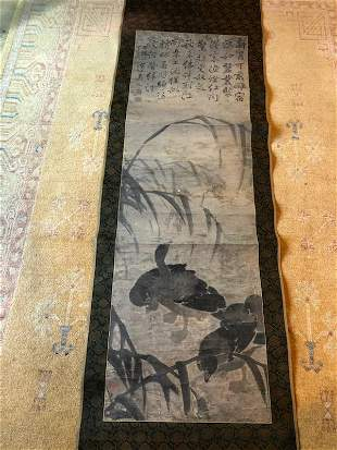 CHINESE PAINTING, STYLE OF PIEN SHOU-MIN (B.1736)
