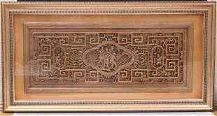 CHINESE CARVED WOOD PLAQUE, FRAMED