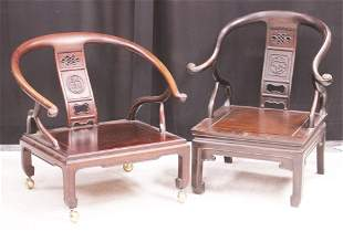 LOT OF (2) CHINESE HORSE SHOE BACK CHAIRS