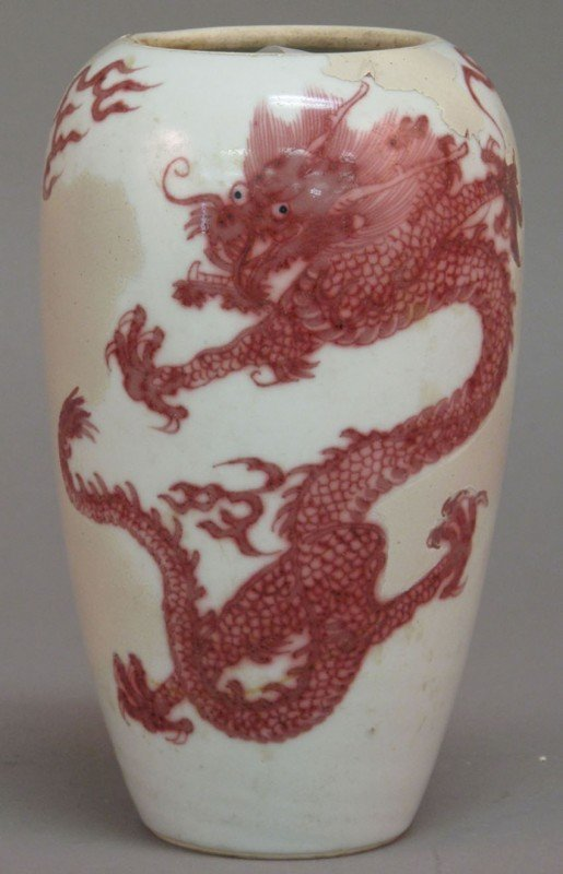 1: EARLY CHING DYNASTY VASE with mark note:professional