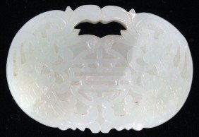 CHINESE WHITE JADE CARVING  Size: 2 7/8""