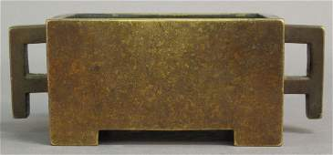 "240: MING DYNASTY BRONZE Xuande (1426-1435) width: 6"""