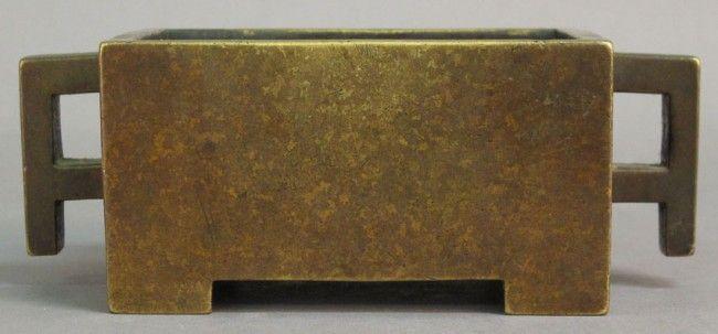 "MING DYNASTY BRONZE Xuande (1426-1435) width: 6"""