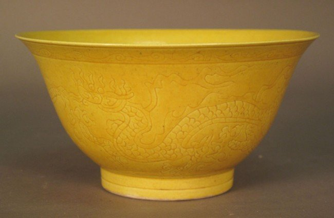 5: CHING DYNASTY YELLOW IMPERIAL BOWL, Five Toe Dragon