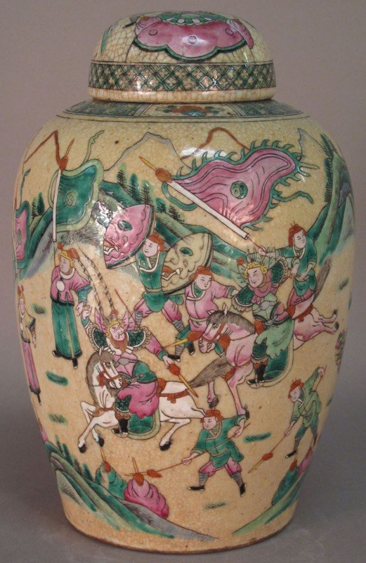 8: CHINESE GINGER JAR late 19th/early 20th century Depi