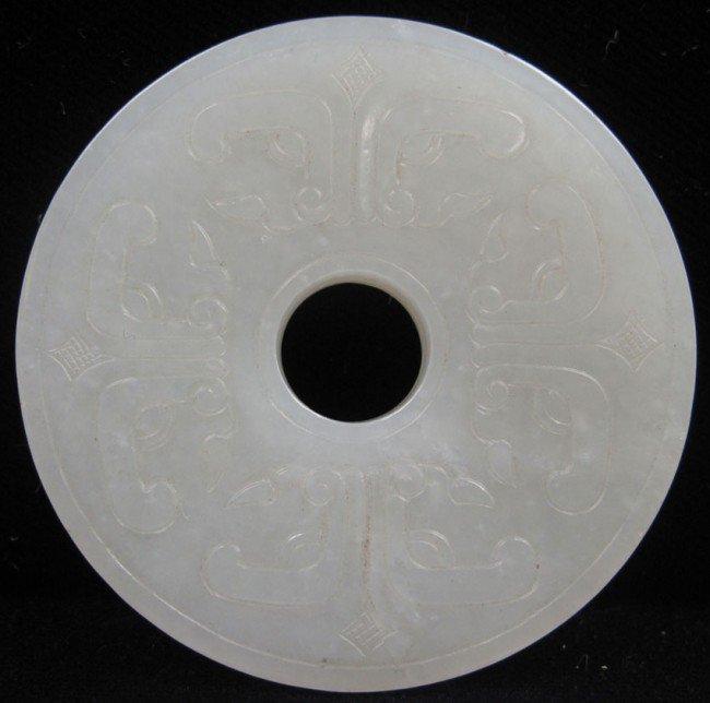 "14: CHINESE CARVED JADE RING diameter: 2"""