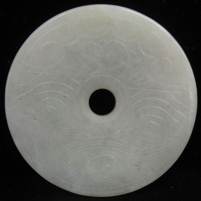 "15: CHINESE CARVED JADE RING diameter: 2"""