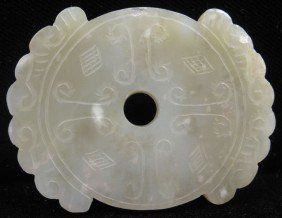 """CHINESE CARVED JADE Width: 2 1/2"""""""