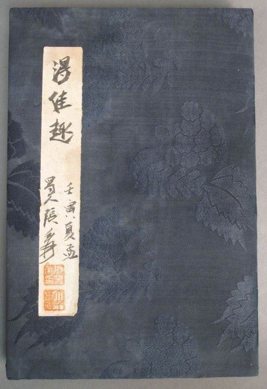 72: ZHANG DAQIAN (1899-1983) CHINESE ALBUM signed and i