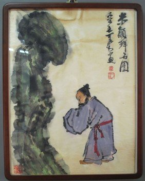 CHINESE FRAMED PAINTING Attrib To Li Keran (1909-19