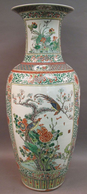 80: CHINESE PORCELAIN FLOOR VASE H:34""