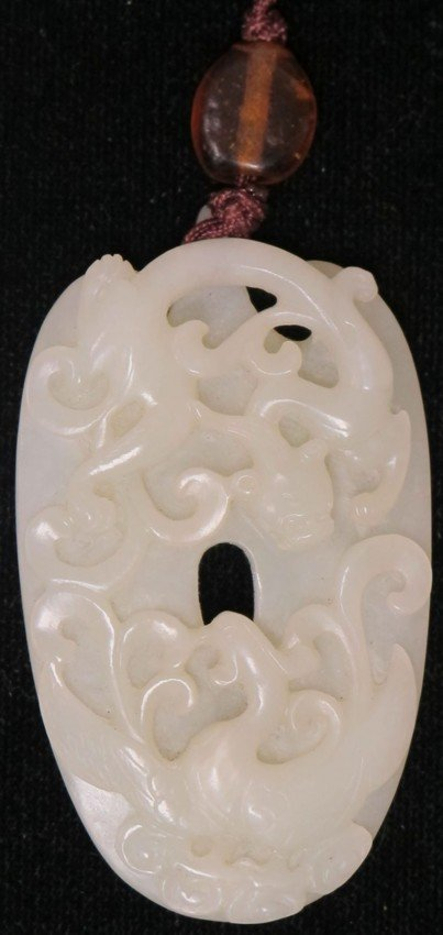 """11: CHINESE CARVED PENDANT length: 2 5/8"""" (jade only)"""