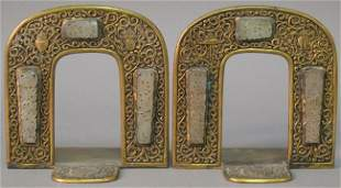 PAIR OF 19TH CENTURY BRONZE AND WHITE JADE BOOKENDS