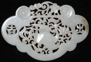 """CHINESE CARVED JADE length: 5"""""""
